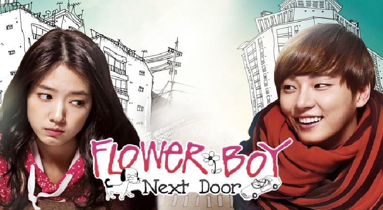 Flower Boy Next Door
