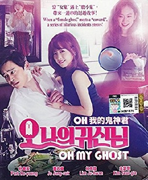 Oh My Ghost