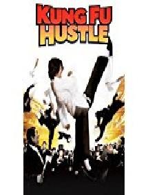 Kung-Fu Hustle